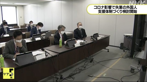 松田秀和 ゴーウェル 厚生労働省 外国人