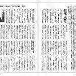 翻訳通訳ゴーウェル