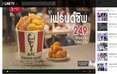 LINETV広告