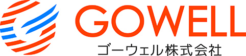 ゴーウェル|タイ・インドネシア・ベトナム・ミャンマー語翻訳通訳/外国人就職サポート/スクール運営